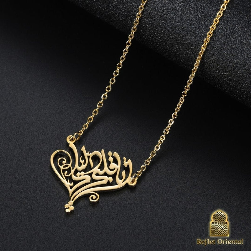 Collier Calligraphie Arabe - Amour - Boutique Reflet Oriental