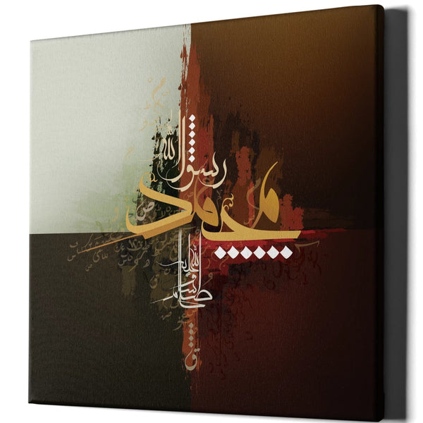 Tableau Oriental Decoration - Madaba - Boutique Reflet Oriental