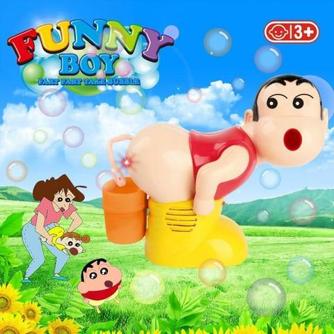 60%OFF-The Fart Bubble Blower