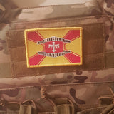 Mobile Infantry Flag patch