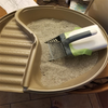 The Cat Sand Shovel