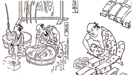 Hand drawing of master Japanese craftsmen forging knives.