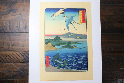 Japanese Woodblock Print Ukiyo-e The Series Famous Places in the Sixty-odd Provinces by Utagawa Hiroshige 蓮清蔵 Hasu-Seizo