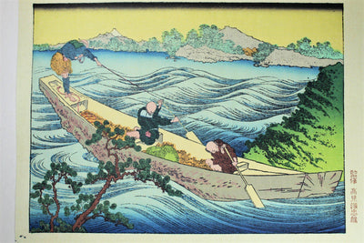 Japanese Ukiyo-e The 100 Views of Mt. Fuji by Katsushika Hokusai - Hasu-Seizo - 蓮清蔵 Hasu-Seizo
