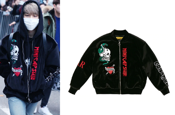 BTS JIMIN MINI CAPSULE Rock Black Jacket | BTS JIMIN Jacket