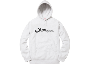 Supreme Arabic Logo Hooded Sweatshirt Ash Grey - Baza
