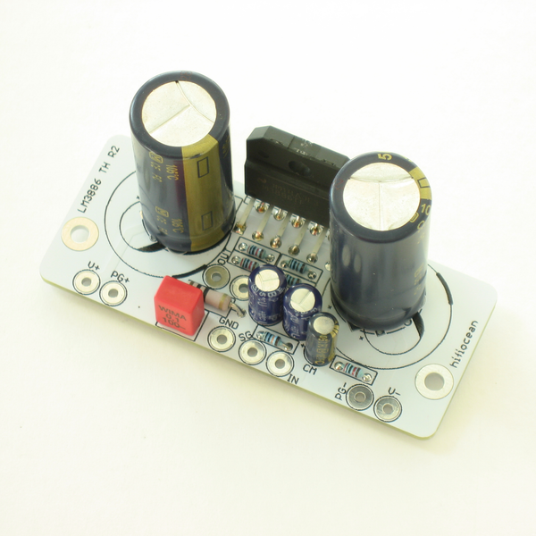 LM3886 Amplifier Boards (pair)