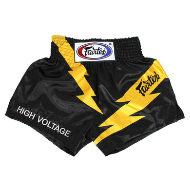 BS0656 - Men's Boxing Shorts High Voltage
