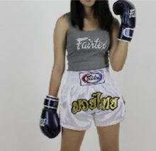 BS208 - Women's Muay Thai Boxing Shorts