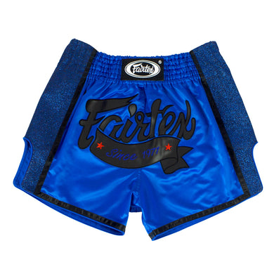 BS1702 - Blue Muay Thai Shorts
