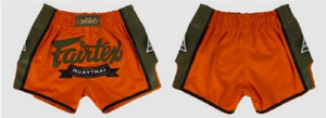BS1705 - Muay Thai Boxing Shorts