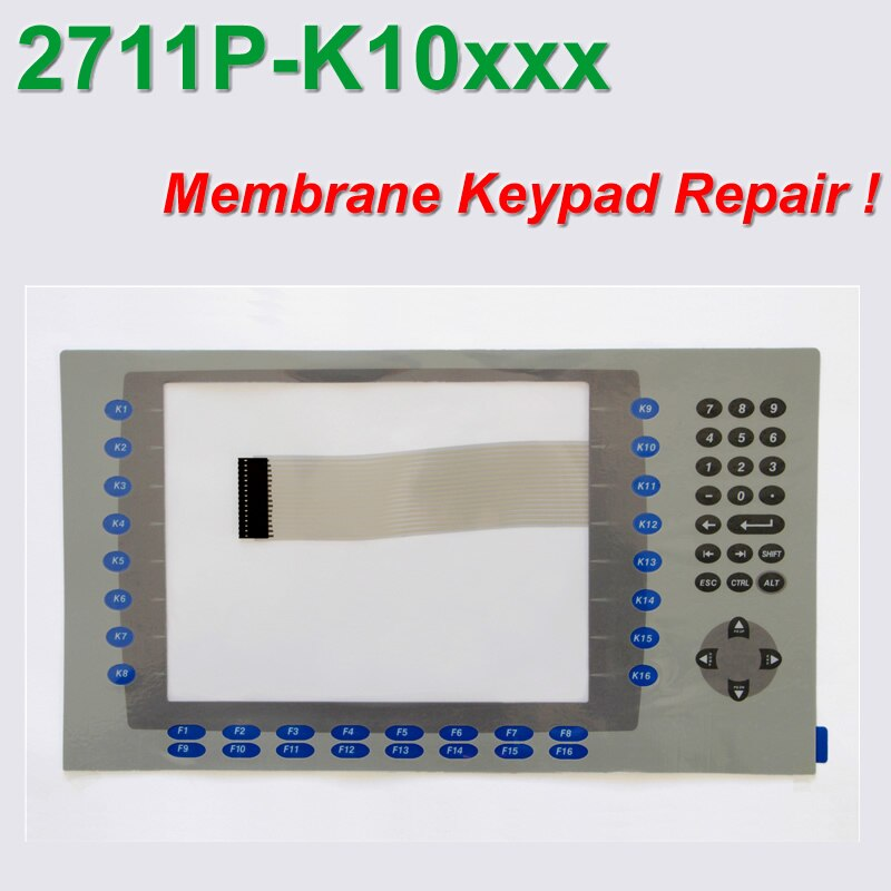 Allen Bradley PanelView PLUS 1000 2711P-K10 membrane overlay glass keypad 2711P-RDK10 2711P-K10C for Panel repair,Have in stock