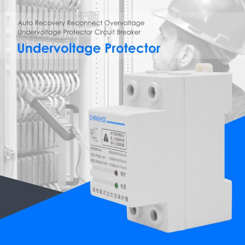 40A 230V automatic recovery reconnect over voltage and under voltage protective device protection relay