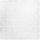 2x2 Inch Cosmos Glass Tile In Super White