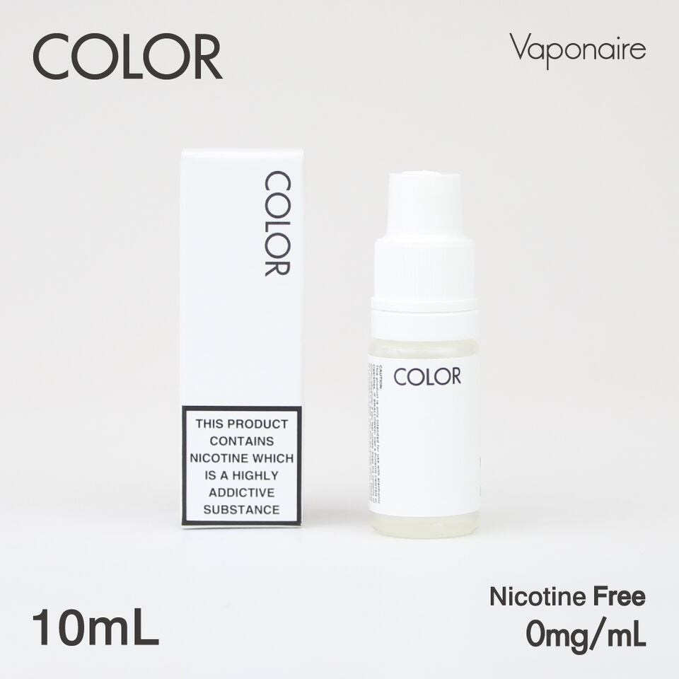 Vaponaire Color (カラー)