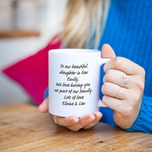 'You May Not Have Been Born Into This Family But You Were Born To Be Part Of It' Mug