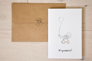 Baby Carriage - Neutral Nursery Baby Shower Card