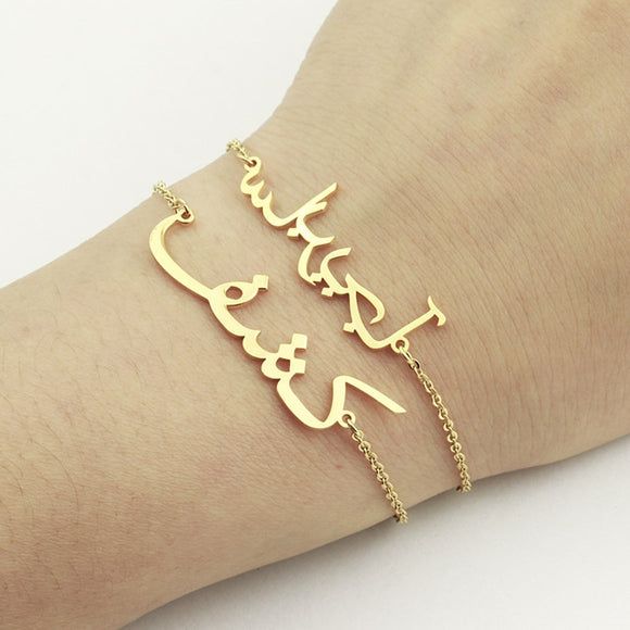 Personalized Arabic Bracelet