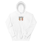white saundezy Delilah wolf pack hoodie