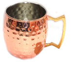 Hammered Stainless Steel Moscow Mule Mug with Copper Finish - 16 oz - Jodhshop