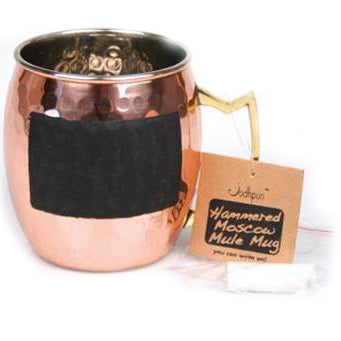 Hammered Pure Copper Moscow Mule Mug with Chalk Board Front - 16 oz - Jodhpuri Online