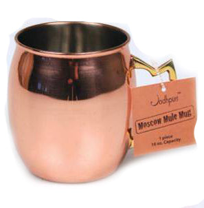 Stainless Steel Moscow Mule Mug with Copper Finish - 16 oz - Jodhpuri Online