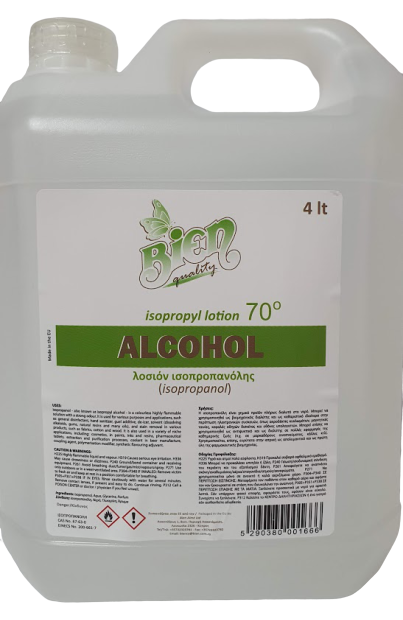 Alcohol Lotion 70% | 4L