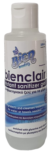 Bienclair Instant Sanitizer Gel 70% Alcohol (Ethanol) | 100ml