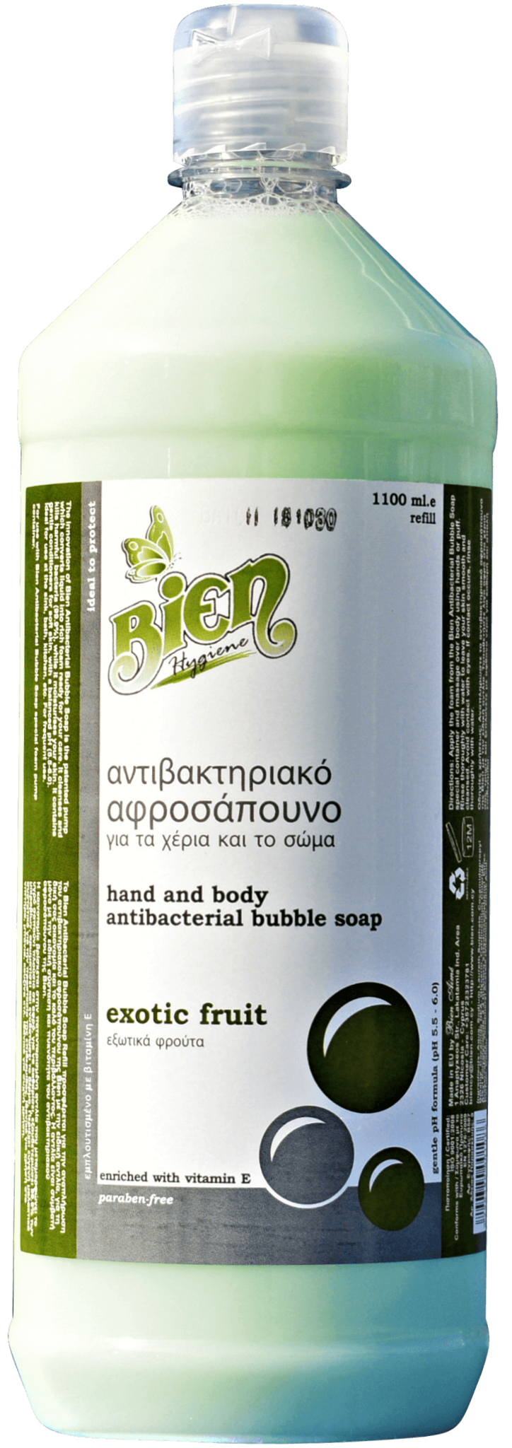 Hand &  Body Antibacterial Bubble Soap | Exotic Fruit 1.1L
