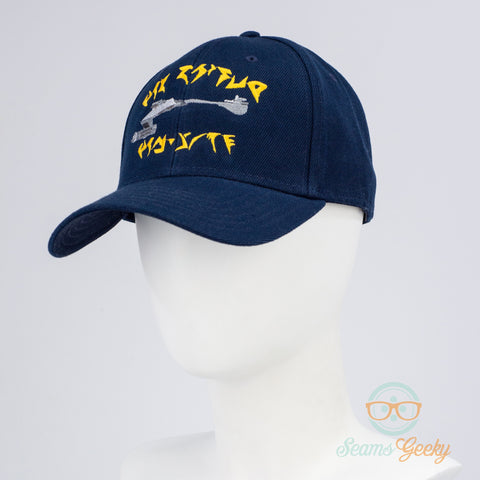 Star Trek Hat - Klingon IKS Gr'oth - Embroidered Sci-Fi Baseball Cap - Naval Hat Inspired