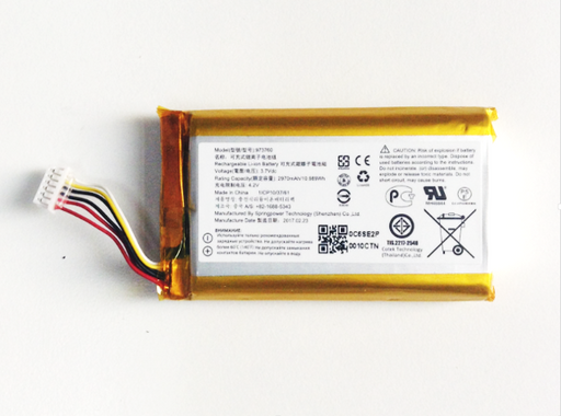 Spark Remote Controller Battery
