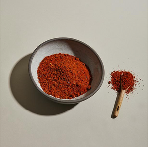 Chicago Deep Dish Pizza Seasoning | Flatpack | The Spice House - InRugCo Studio & Gift Shop