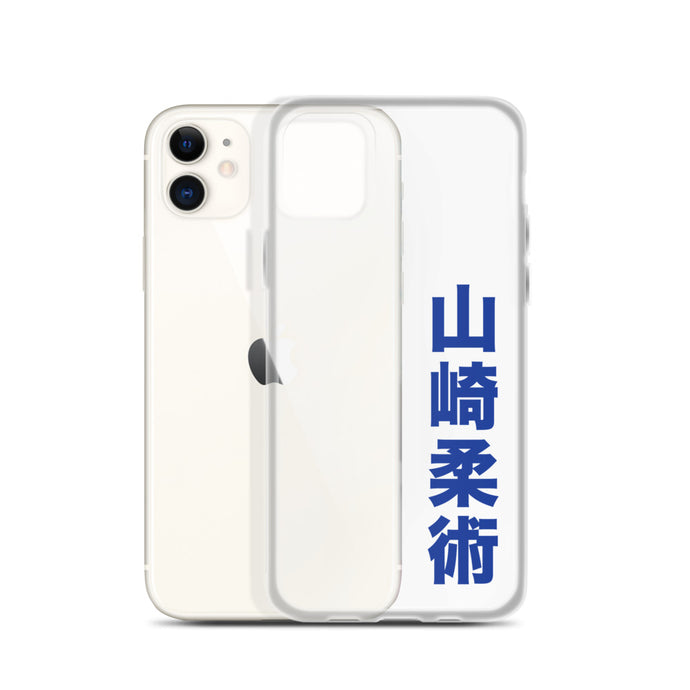 Yamasaki Jiu Jitsu Kanji iPhone Case in BLUE
