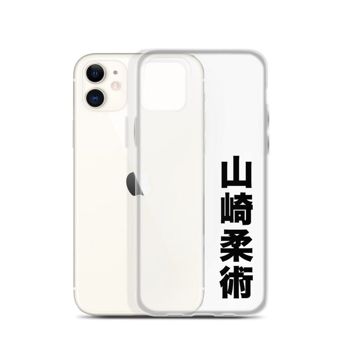 Yamasaki Jiu Jitsu Kanji iPhone Case in BLACK