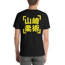 Load image into Gallery viewer, YAMASAKI Japanese Graffiti Style Short-Sleeve Unisex T-Shirt