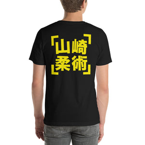 YAMASAKI Japanese Graffiti Style Short-Sleeve Unisex T-Shirt
