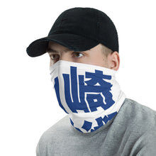 Load image into Gallery viewer, Yamasaki Kanji Face Mask / Neck Gaiter UNISEX