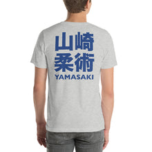 Load image into Gallery viewer, Yamasaki Logo and Kanji Short-Sleeve Unisex T-Shirt