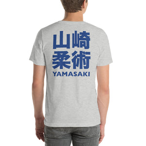 Yamasaki Logo and Kanji Short-Sleeve Unisex T-Shirt