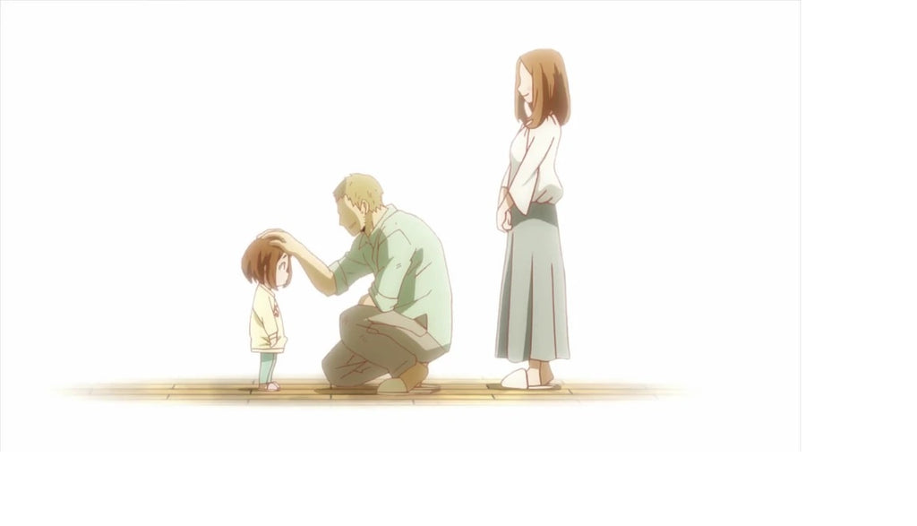 Ochaco Uraraka Parents