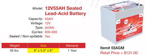 12V 55AH AGM Battery