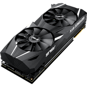 ASUS Dual GeForce RTX 2080 Graphics Card DUAL-RTX2080-8G  angular fans view