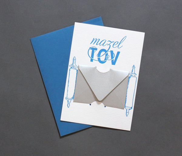 Mazel Tov Gift Card Holder