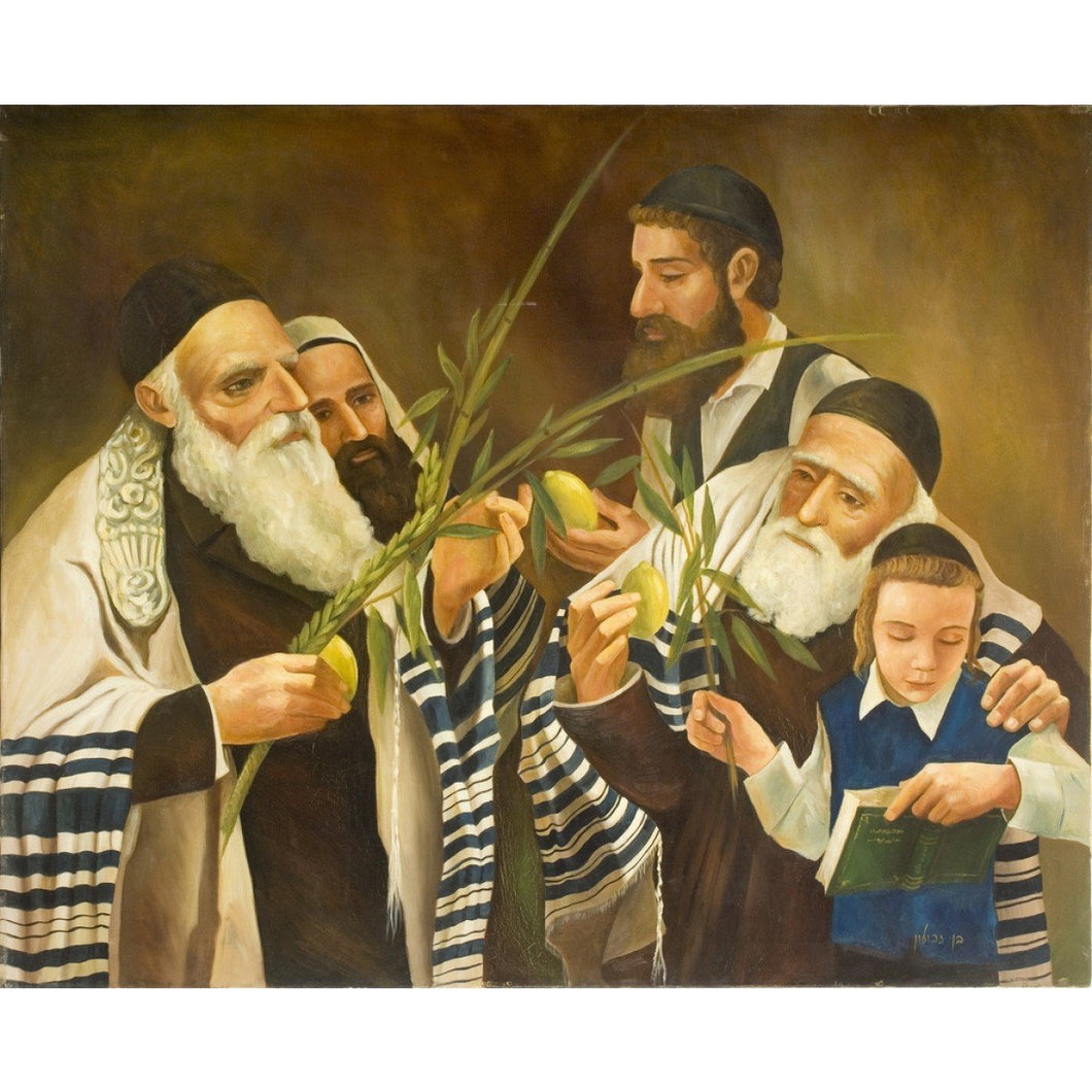 Jewish Sukkot Preparation by Ben Zvolon