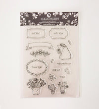 Blessing (Hebrew)  Clear Stamps set - 18 different clear stamps