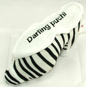Jimmy Chew Stripy Squeaky Dog Toy
