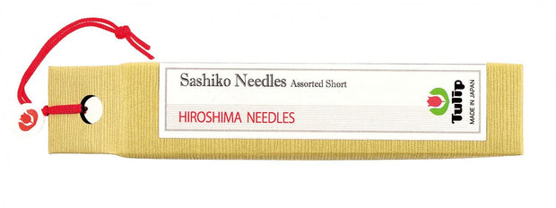 Sashiko Assorted Short Needles