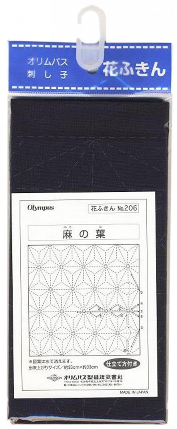 Sashiko Sampler Traditional #206 Traditional Design Asa-no-ha Navy