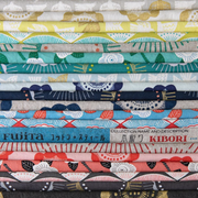 Kibori Fat Quarter Bundle