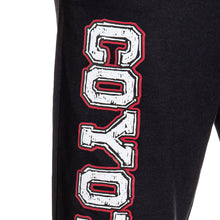 Load image into Gallery viewer, Arizona Coyotes Premium Fleece Sweatpants Close Up Of Coyotes Print.